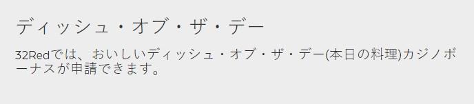 """ライブブラックジャック限定ボーナス""""ブラックジャック・ボナンザ"""""""
